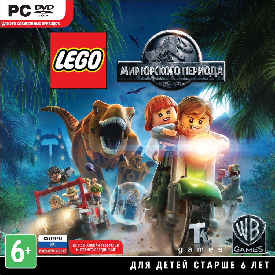 LEGO Мир Юрского Периода (Jurassic World) [PC-Jewel]