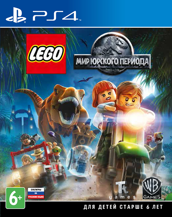 LEGO Мир Юрского Периода (Jurassic World) [PS4]
