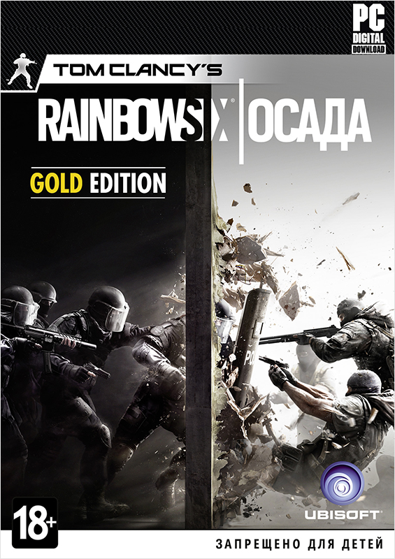 Tom Clancy's Rainbow Six: Осада. Gold Edition