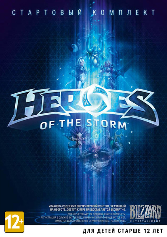 Heroes of the Storm [PC-DVD]Игра Heroes of the Storm вобрала в себя более чем 20-летнюю историю компании Blizzard с ее уникальными игровыми мирами и легендарными персонажами, став потрясающим и чрезвычайно необычным командным соревнованием.<br>