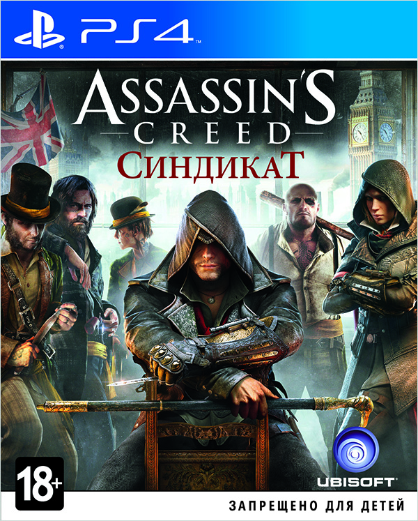 Assassin's Creed: Синдикат (Syndicate) [PS4]