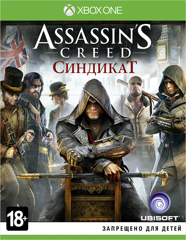Assassin's Creed: Синдикат (Syndicate) [Xbox One]