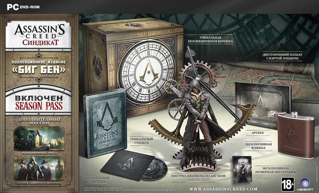 Assassins Creed: Синдикат. БигБен(Syndicate. Big Ben) [PC]В новой игре Assassins Creed: Синдикат &amp;ndash; познакомьтесь с Джейкобом Фраем, ассасином, которому суждено с помощью своей сестры Иви изменить жизнь миллионов людей.<br>