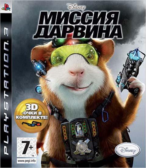 Disney. Миссия Дарвина [PS3]