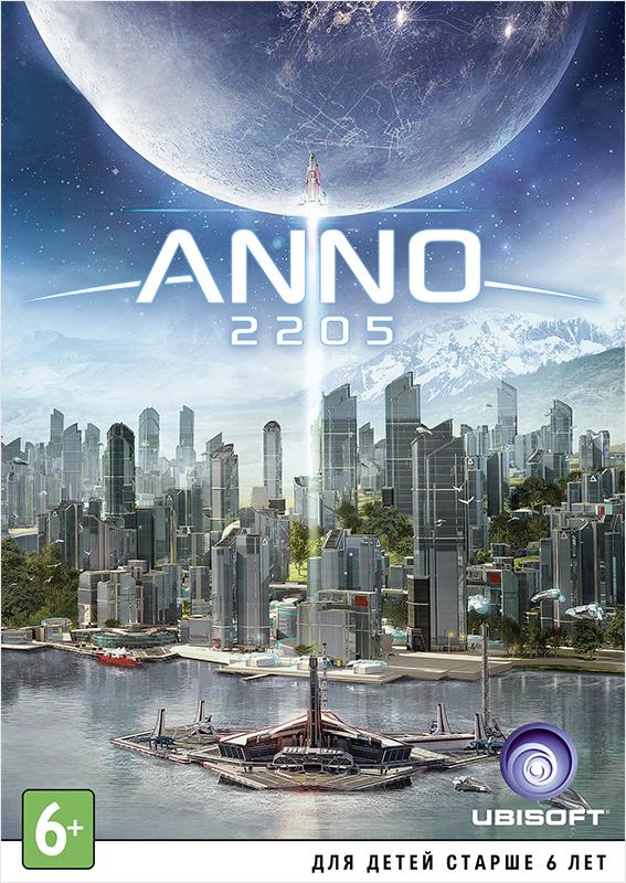 Anno 2205 [PC, Цифровая версия] (Цифровая версия) anno 2205 orbit дополнение [pc цифровая версия] цифровая версия