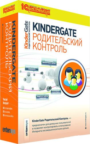 KinderGate Родительский Контроль (1 ПК, 1 год) (Цифровая версия)