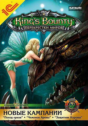 King's Bounty: Перекрестки миров (Цифровая версия)King&amp;rsquo;s Bounty: Перекрестки миров  &amp;ndash; масштабное дополнение к знаменитой ролевой игре &amp;laquo;Kings Bounty: Принцесса в доспехах&amp;raquo;. В проект войдет сюжетное дополнение «Поход орков», две независимые кампании – «Чемпион арены» и «Защитник короны»<br>