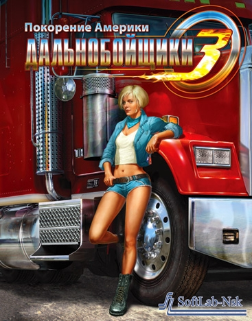 Аэрография для тягача Freightliner Argosy  лучшие цены на игру и информация о игре
