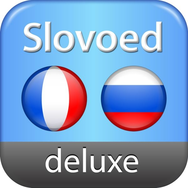 SlovoEd Deluxe французско-русско-французский словарь со звуковым модулем для Windows (Цифровая версия) от 1С Интерес