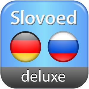 SlovoEd Deluxe немецко-русско-немецкий словарь со звуковым модулем для Windows (Цифровая версия)