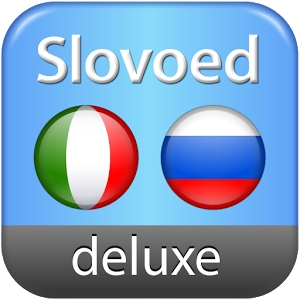SlovoEd Deluxe итальянско-русско-итальянский словарь со звуковым модулем для Windows (Цифровая версия)