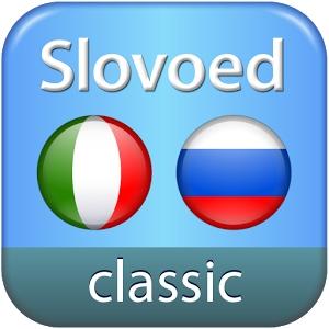 SlovoEd Classic итальянско-русско-итальянский словарь со звуковым модулем для Windows (Цифровая версия) от 1С Интерес