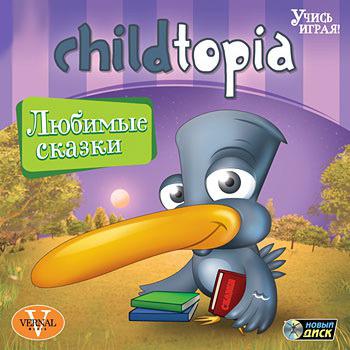Childtopia: Любимые сказки (Цифровая версия)