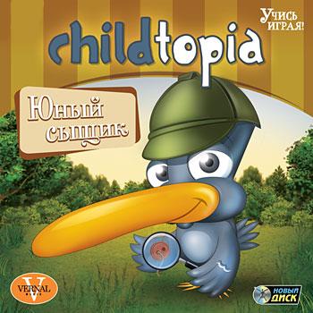 Childtopia: Юный сыщик (Цифровая версия)