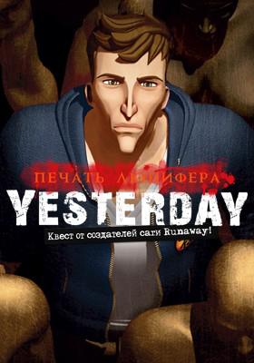 Yesterday: Печать Люцифера (Цифровая версия)Игра Y: The John Yesterday Files &amp;ndash; это жестокий триллер, полный тайн, непредвиденных сюжетных поворотов и разнообразных сюрпризов.<br>