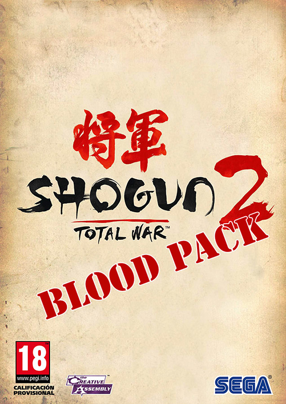 Total War: SHOGUN 2. Blood Pack