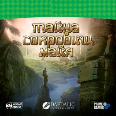 Тайна сокровищ майя (Цифровая версия)Вместе с героиней игры Тайна сокровищ майя вам предстоит побывать среди заброшенных храмов и пирамид, отыскать тщательно сокрытые от посторонних глаз древние артефакты и раскрыть все секреты и тайны загадочной цивилизации майя.<br>