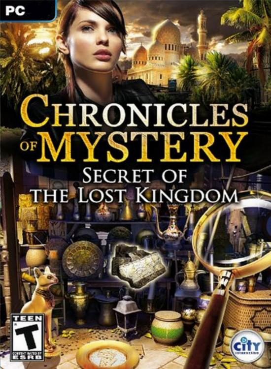 Мистические хроники. Тайна затерянного королевства  (Цифровая версия)
