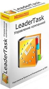 LeaderTask Управление Компанией. Средний бизнес (10 лицензий) (Цифровая версия)LeaderTask Управление Компанией – это простая и надежная система контроля поручений. Она применяется для управления сотрудниками, задачами, проектами, взаимоотношениями с клиентами (CRM), а также для хранения всей корпоративной информации.<br>