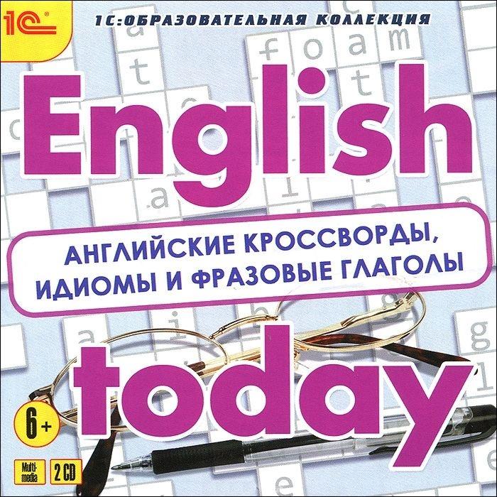 English today. Английские кроссворды, идиомы и фразовые глаголы (Цифровая версия)Для тех, кто овладел английским языком на продвинутом уровне.<br>