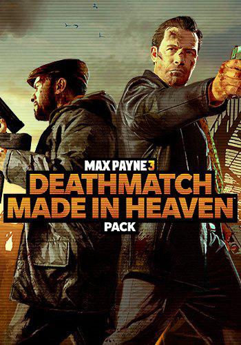 Max Payne 3. Набор «Перестрелка в небесах»