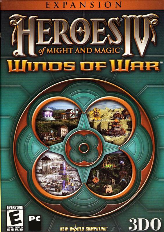 Герои Меча и Магии IV. Вихри Войны. Дополнение
