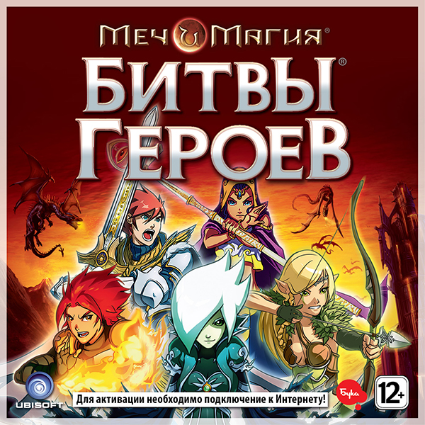 Меч и Магия. Битвы Героев (Цифровая версия)Игра Меч и Магия: Битвы Героев, сочетающая в себе элементы стратегии, RPG и головоломки, теперь доступна и владельцам персональных компьютеров.<br>