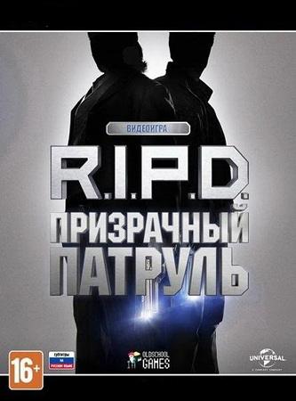 R.I.P.D. Призрачный патруль  лучшие цены на игру и информация о игре