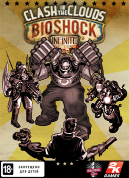 Bioshock Infinite: Битва в облаках. Дополнение [PC, Цифровая версия] (Цифровая версия) bioshock 2 [pc цифровая версия] цифровая версия