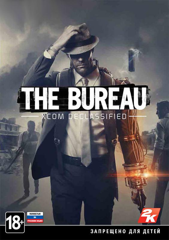 The Bureau. XCOM Declassified (Цифровая версия)