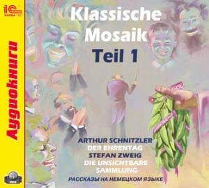 Klassische Mosaik. Teil 1 (цифровая версия) (Цифровая версия)