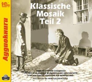 Klassische Mosaik. Teil 2 (цифровая версия) (Цифровая версия) ефремов иван белый рог приключенческие рассказы цифровая версия