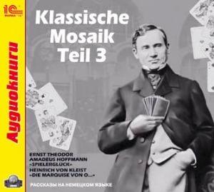 Klassische Mosaik. Teil 3 (цифровая версия) (Цифровая версия) ефремов иван белый рог приключенческие рассказы цифровая версия