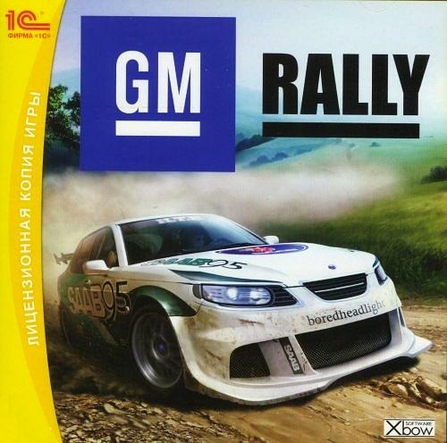 GM Rally [PC, Цифровая версия] (Цифровая версия)