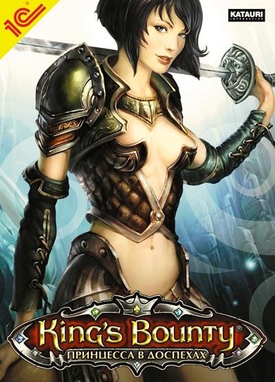 King's Bounty: Принцесса в доспехах  лучшие цены на игру и информация о игре