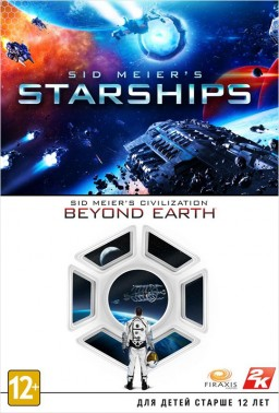 Sid Meier's Starships + Civilization: Beyond Earth [PC, Цифровая версия]