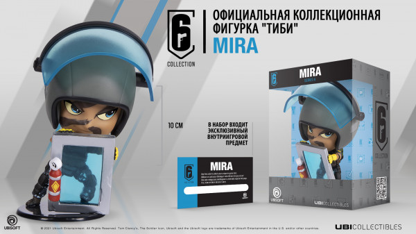 Фигурка Six Collection: Mira (10 см)