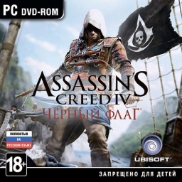Assassin's Creed IV. Черный флаг [PC-Jewel]