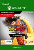Dragon Ball Z: Kakarot. Deluxe Edition [Xbox One, Цифровая версия]