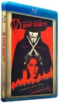 V значит Вендетта (Blu-ray)