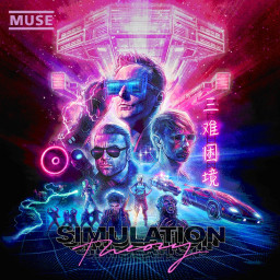 Muse – Simulation Theory (LP)