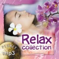 Сборник: Relax Collection (CD)