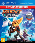Ratchet & Clank (Хиты PlayStation) [PS4]
