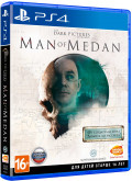 The Dark Pictures: Man of Medan [PS4] – Trade-in | Б/У
