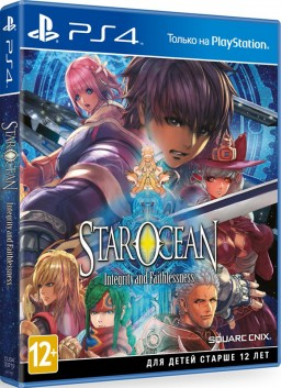 Star Ocean V. Integrity and Faithlessnes [PS4]