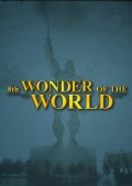 Cultures – 8th Wonder of the World [PC, Цифровая версия]
