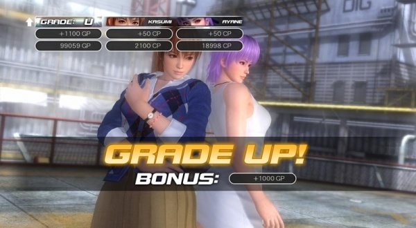 Dead or Alive 5. Ultimate [PS3]