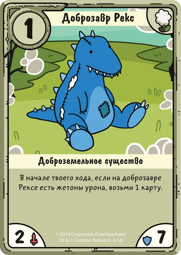 Adventure time карточная игра