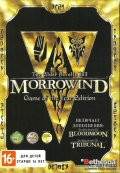 The Elder Scrolls III: Morrowind. Game of the Year Edition [PC, Цифровая версия]