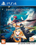 Sword Art Online: Alicization Lycoris [PS4]